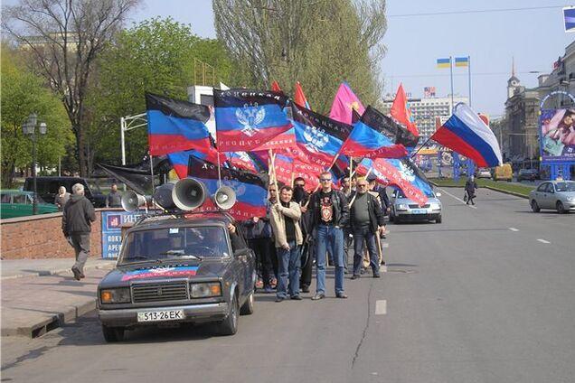 Донецк. Весна 2006 года