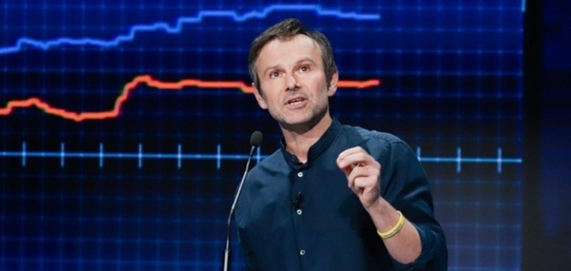 Вакарчук предложил альтернативу Минским соглашениям