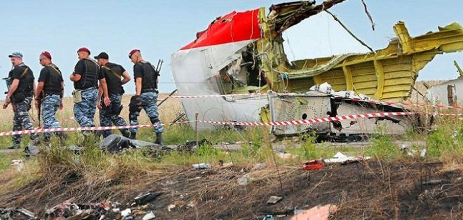 Нідерланди пішли проти України через МН17