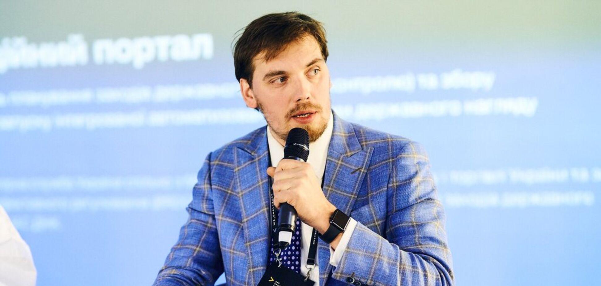 У Кабміні запропонували українцям посади у владі: шукають начальників