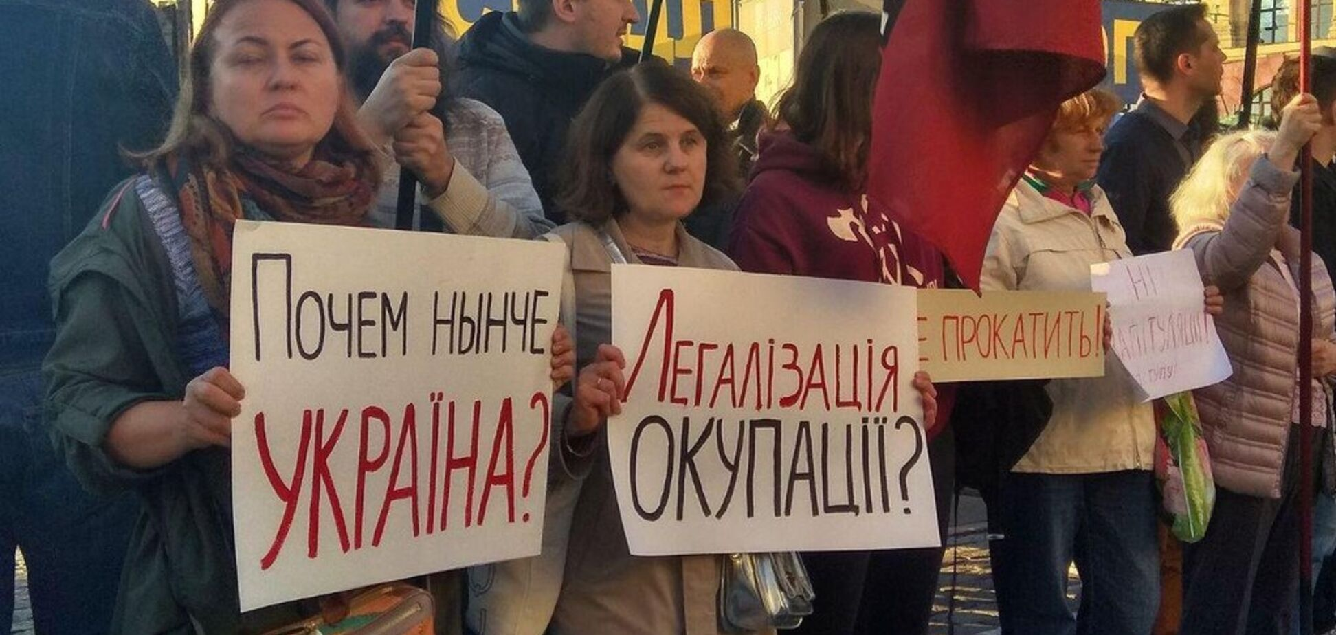 Украиной прокатилась новая масштабная волна протестов