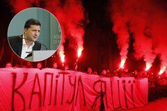 В Раде говорят о ''майдане''? Что стоит за решением Зеленского по Донбассу