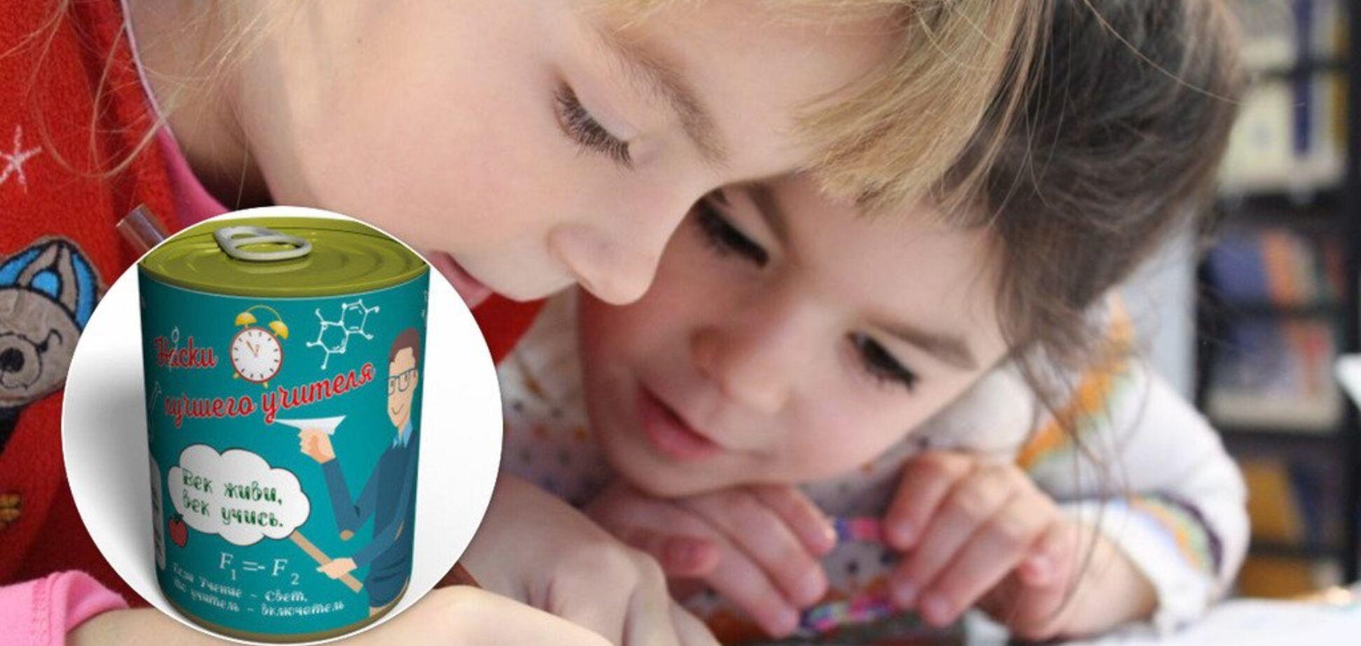 День учителя в Украине: родителям составляют списки, а среди подарков – консервированные носки