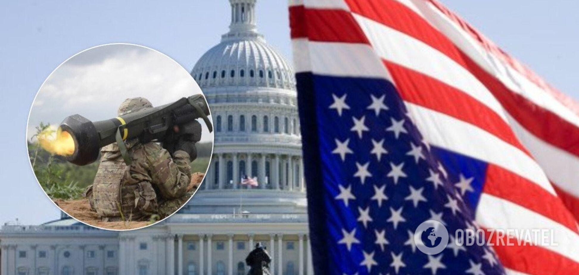 США підготували нову партію зброї для України