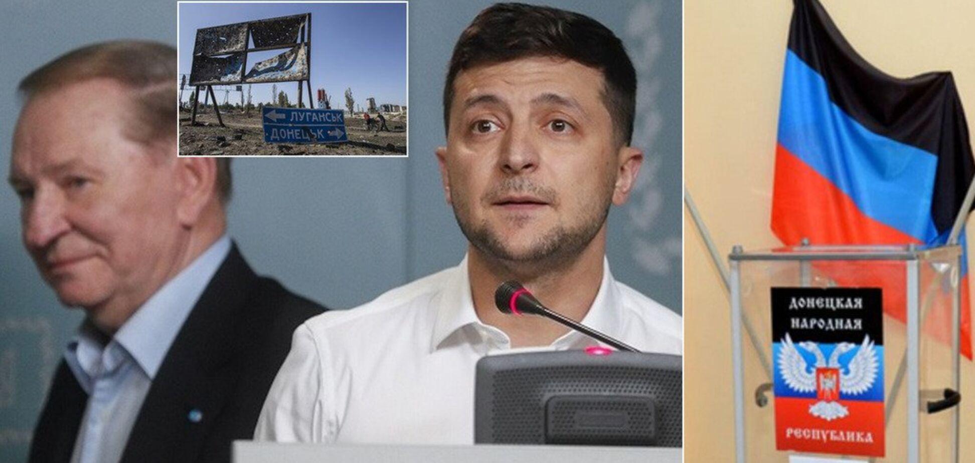 Капітуляція чи кінець війни? Що чекає Україну через 'формулу Штайнмаєра'