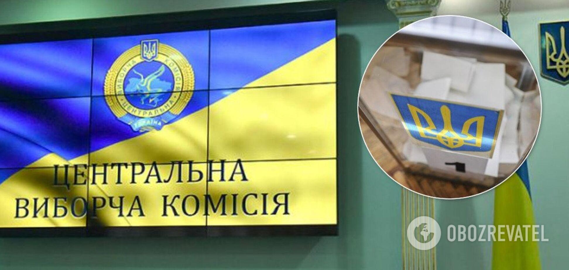 'Слуга народа' подала 18 кандидатур в состав ЦИК