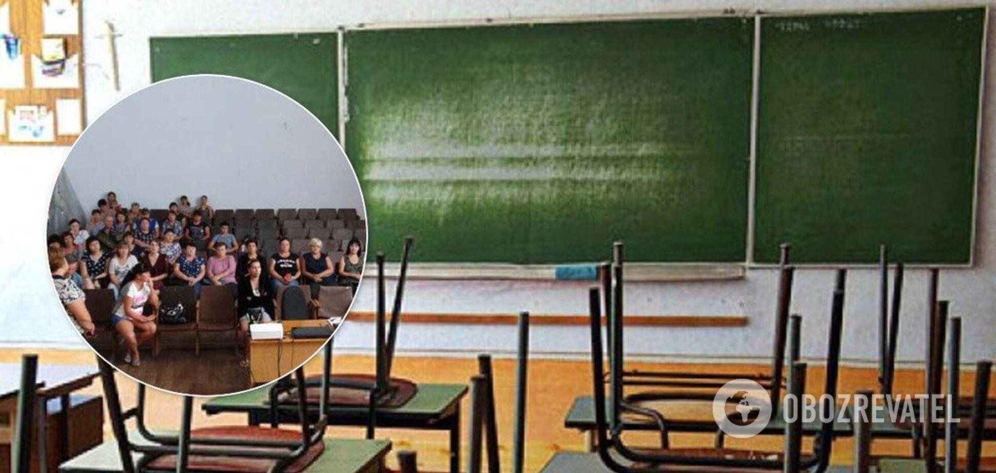 'Детей не отдадим!' Родители школьников на Херсонщине взбунтовались против качественного образования