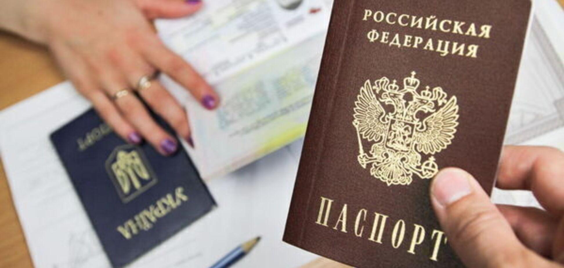 В Україні підрахували, скільки жителів Донбасу прийняли громадянство Росії