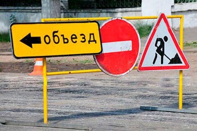 Будьте внимательнее на дорогах