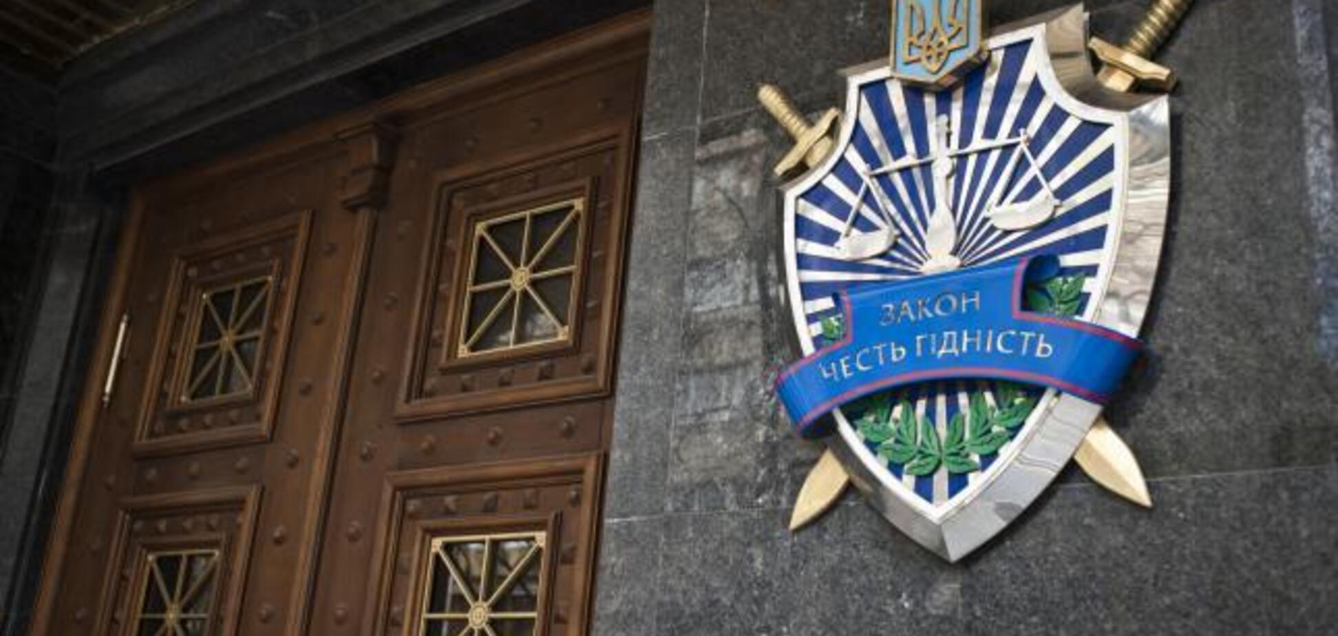 Фігурантів 'справи Гладковського' хочуть звільнити від відповідальності: заява ГПУ
