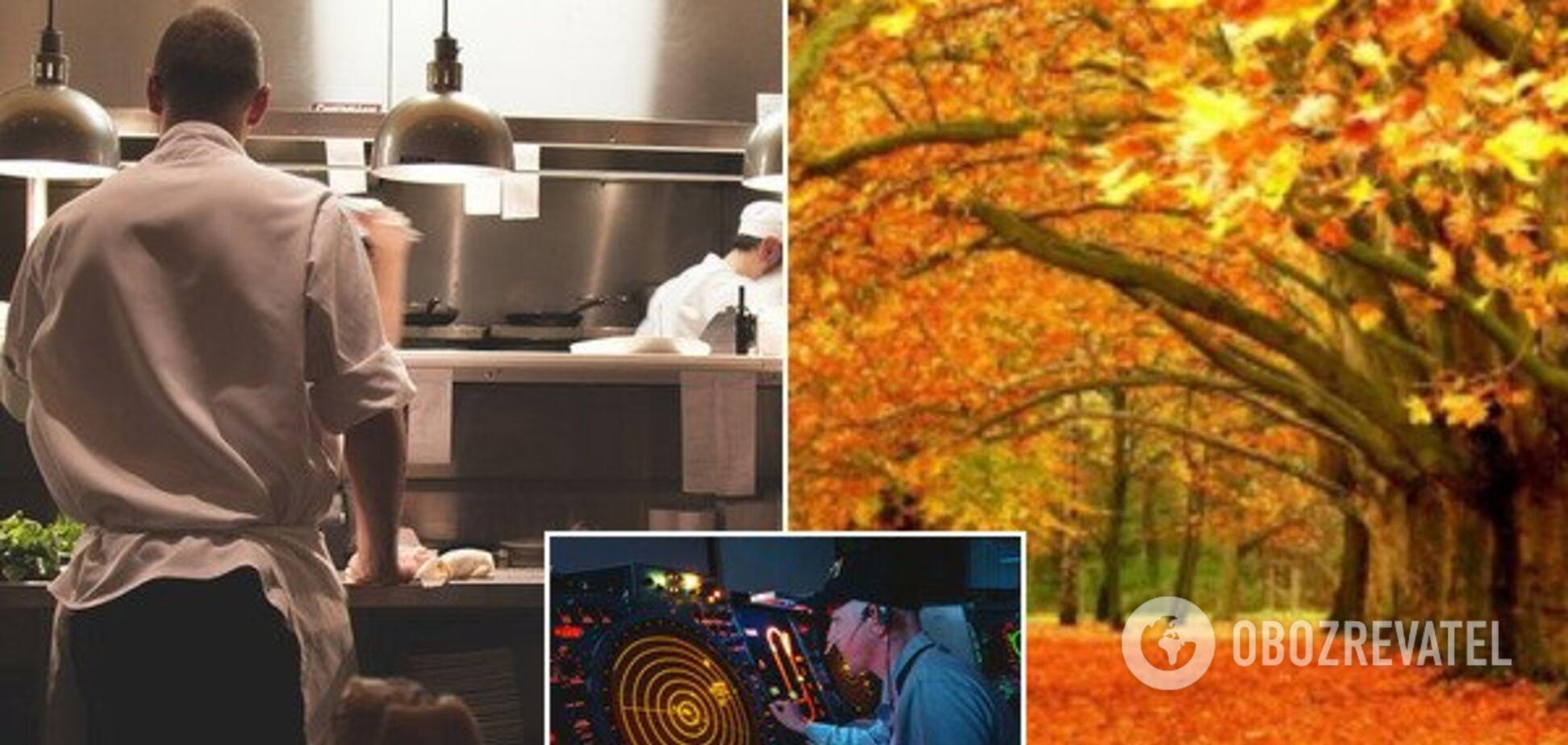 Приметы и праздники 20 октября: что нельзя делать
