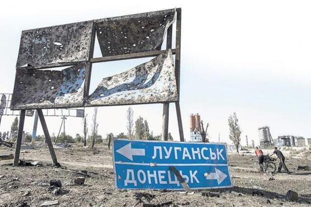 """В """"Слуге народа"""" дали громкое обещание по Донбассу"""