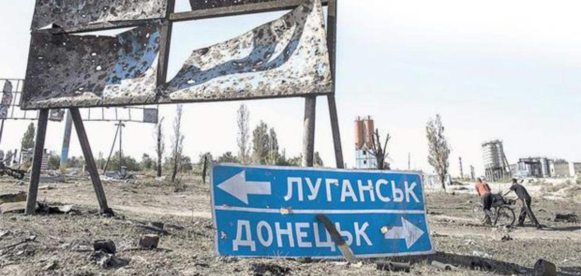В 'Слуге народа' дали громкое обещание по Донбассу