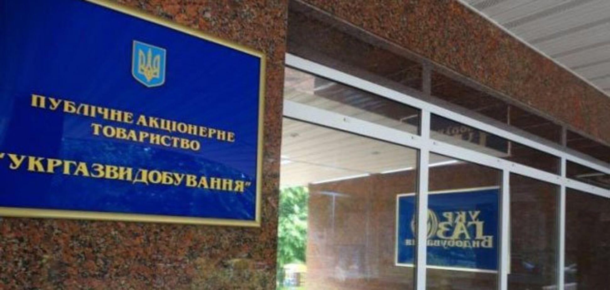 Всі рахунки 'Укргазвидобування' заарештовано: в чому причина