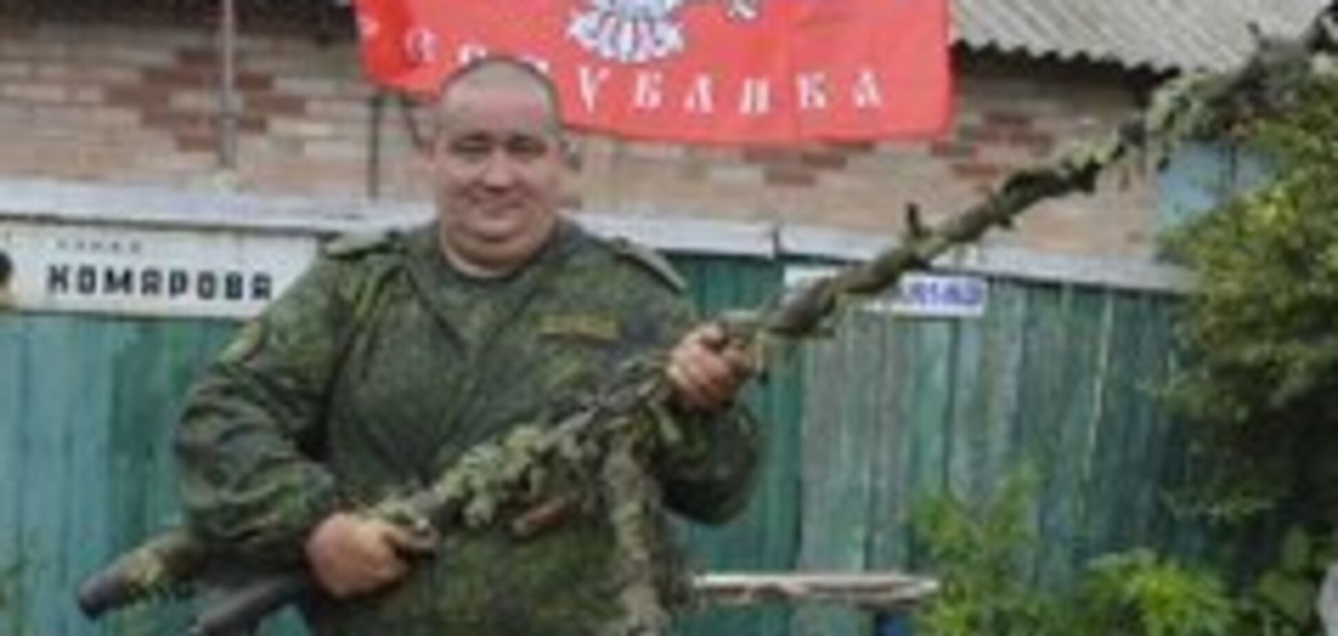 'Камаз' все: в Москве скончался враг Украины. Фото