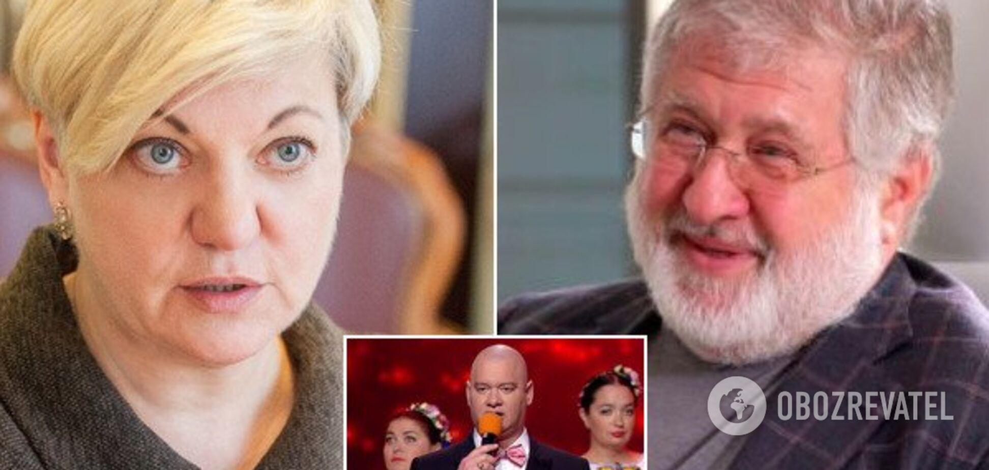 'Это будет смешно!' Коломойский высказался о суициде Гонтаревой из-за 'Квартала 95'