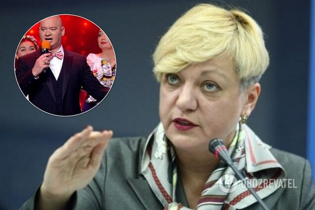"""Гонтарева обвинила """"Квартал"""" в подрыве экономики Украины"""