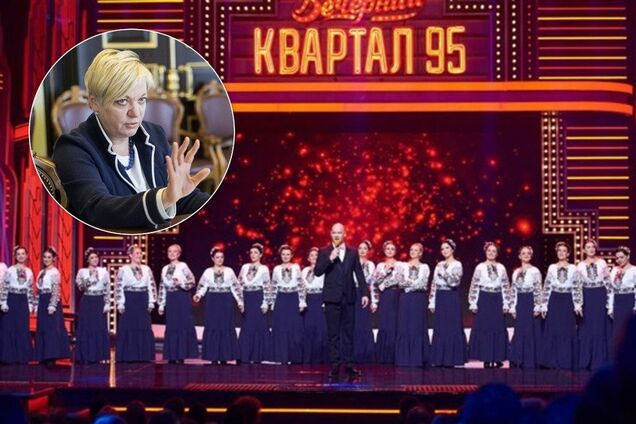 """Виступ хору Верьовки у """"Кварталі 95"""""""