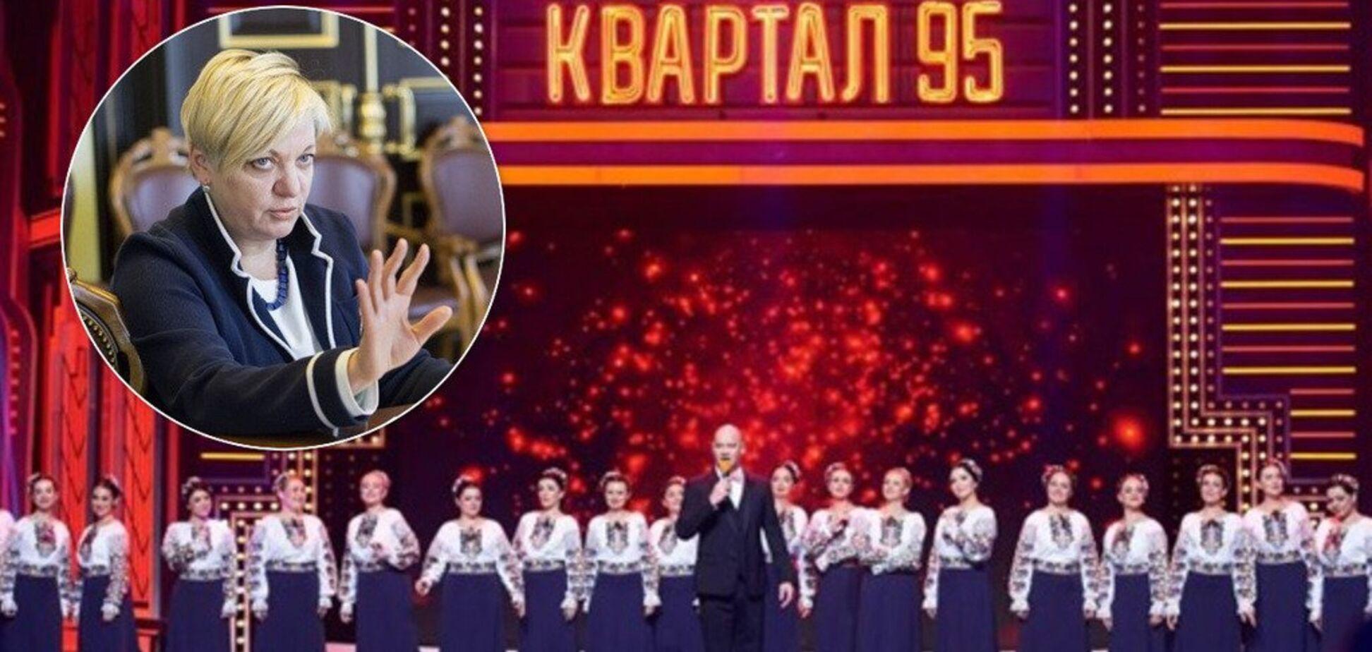 'Договаривался нардеп 'Слуги народа': стало известно, кто привел хор Веревки в 'Квартал 95'