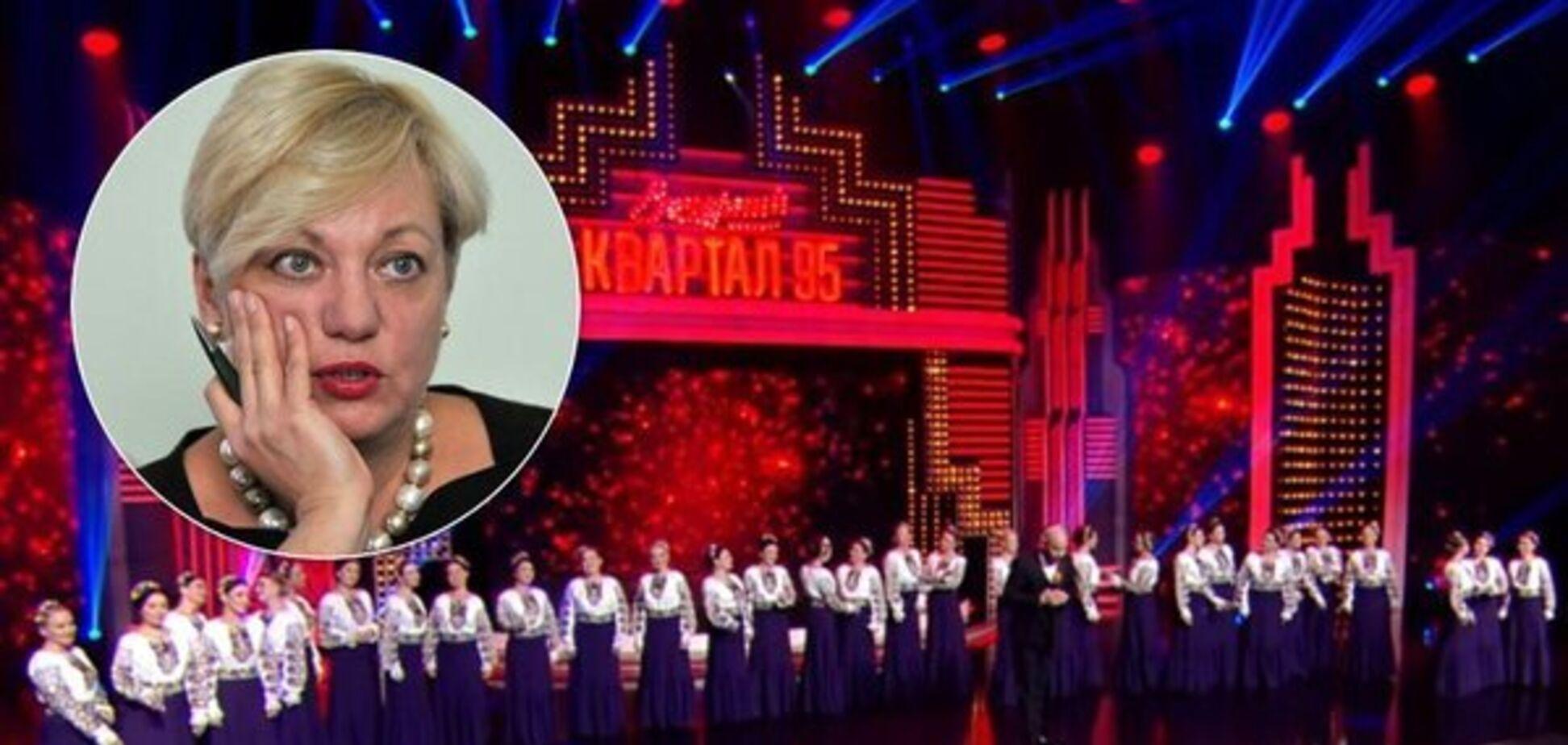 'Наше главное оружие!' 'Квартал 95' впервые прокомментировал скандал из-за песни о Гонтаревой