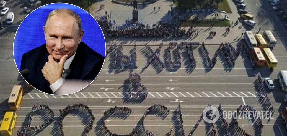 Як Путін узаконює анексію Донбасу