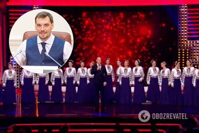 """Скандал із """"Кварталом 95"""" та хором Верьовки: Гончарук зробив заяву"""