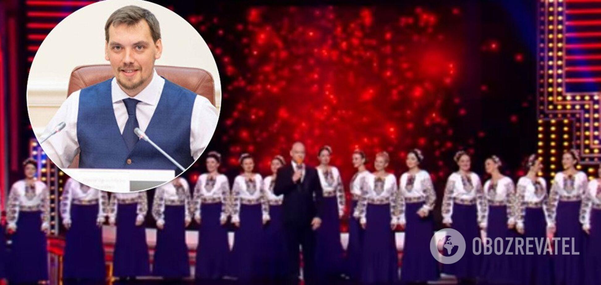 Скандал с 'Кварталом 95' и хором Веревки: Гончарук сделал заявление