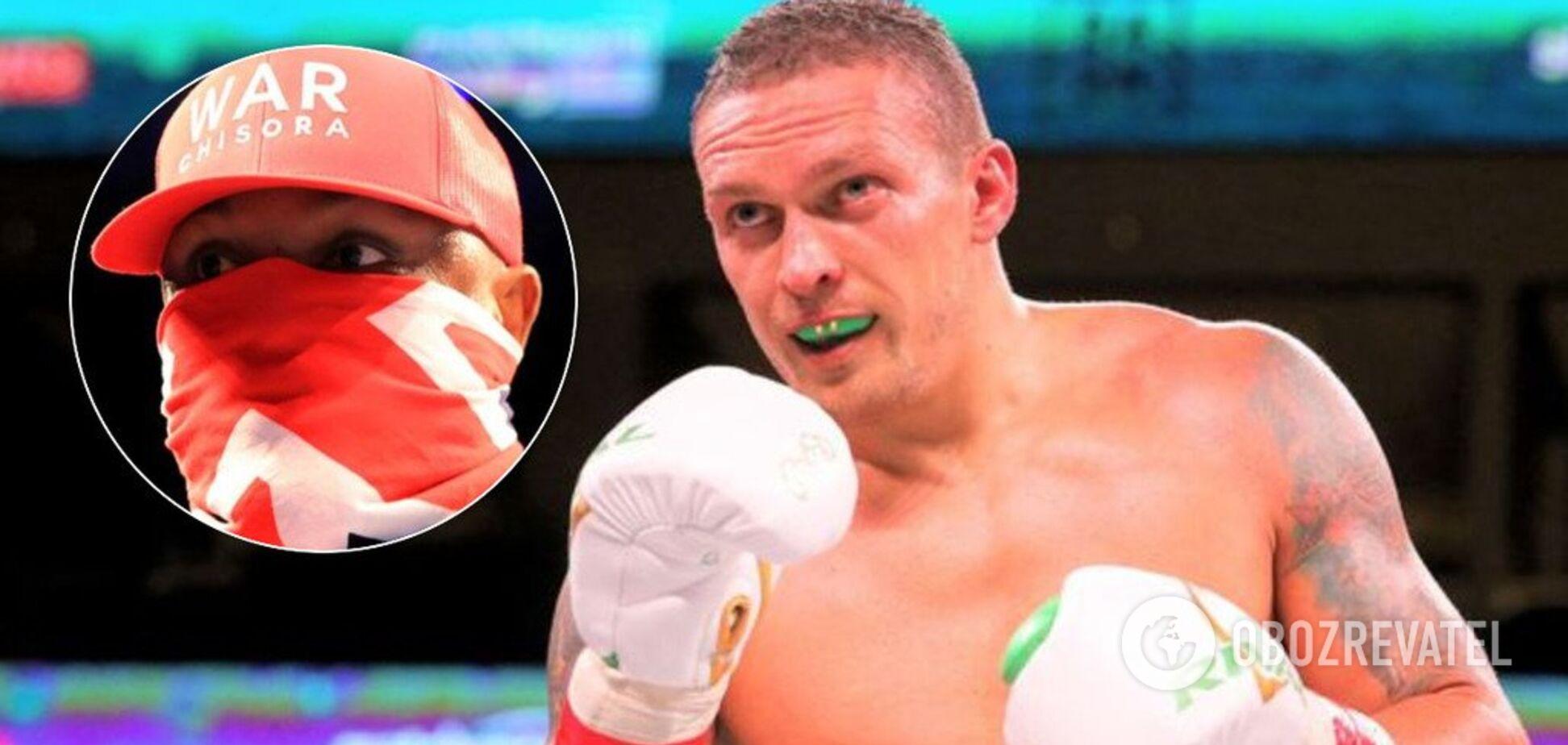 ''Це не цирк і не ''Танці з зірками'': британський боксер кинув зухвалий виклик Усику