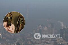 'Можно умереть': киевлянам сказали, что ни в коем случае нельзя делать из-за смога