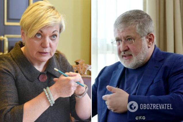 Валерия Гонтарева и Игорь Коломойский