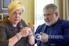 'Браво!' Коломойский отреагировал на скандальный номер 'Квартала 95' о Гонтаревой