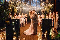 <strong>Весілля в Дніпрі</strong>: від головних трендів до цін