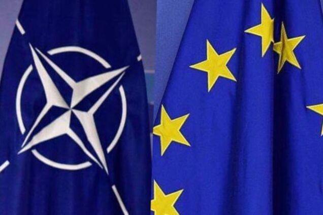 НАТО и Евросоюз