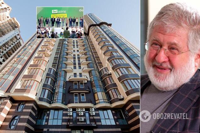 За схемой с недвижимостью может стоять Игорь Коломойский