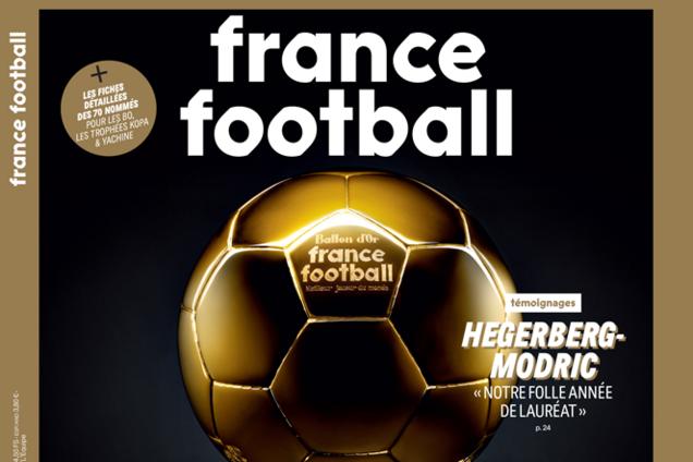 Золотий м'яч-2019: оголошено скандальний список номінантів