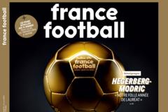 Золотой мяч-2019: объявлен скандальный список номинантов