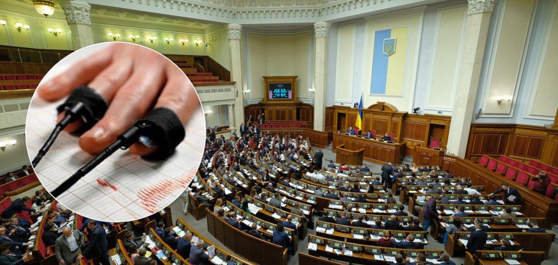 Детектор лжи 'Слуги народа': почему в Раде заговорили о подкупе нардепов