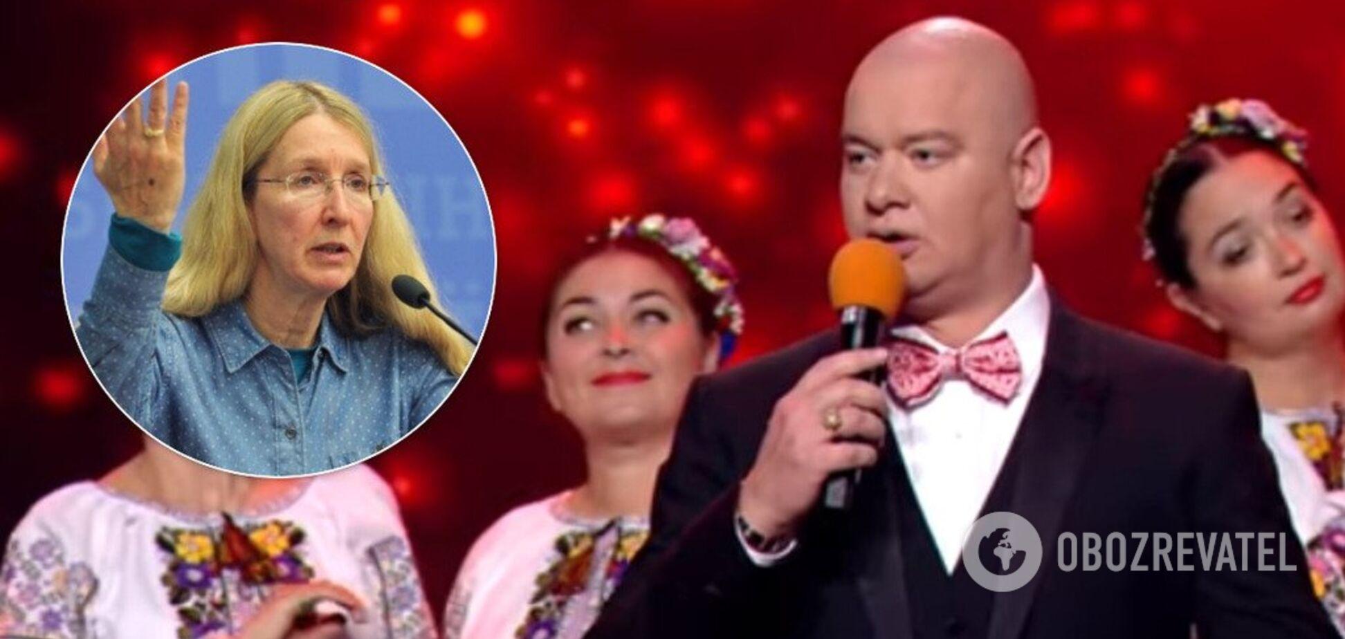 'Низкосортные пародии': Супрун жестко прошлась по 'Кварталу 95' из-за Гонтаревой