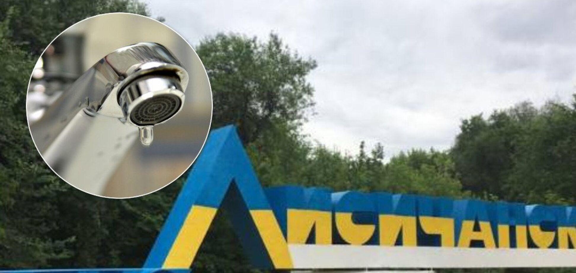 Закрыты роддомы и больницы: в Лисичанске объявили чрезвычайное положение