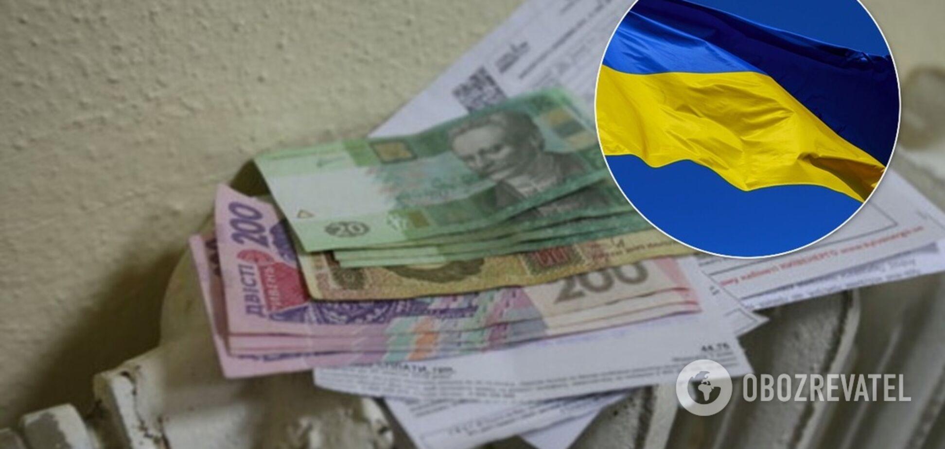 'Витрати знизяться вдвічі': українцям пояснили, як заощадити на комуналці