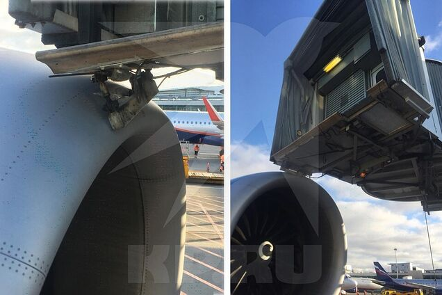 ЧП с самолетом