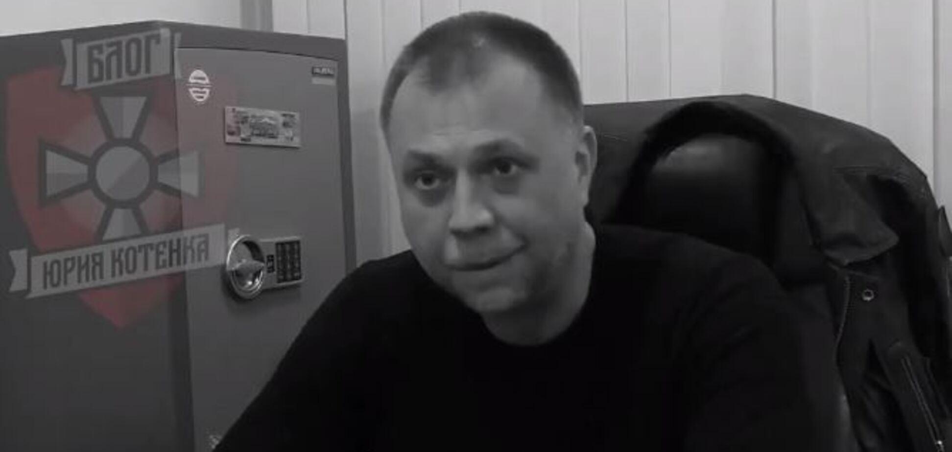 'Ігорко – щур!' Ексватажки 'ДНР' влаштували гризню в мережі