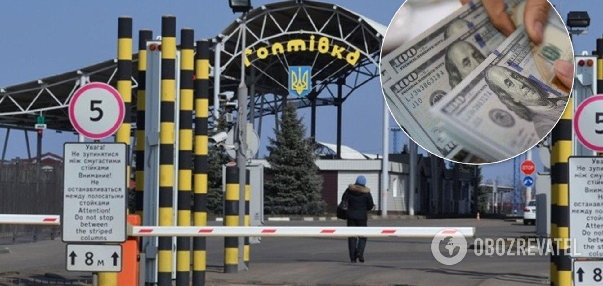 Вуха Трофімова: на посаду начальника харківської митниці тягнуть людину одіозного Калєтніка