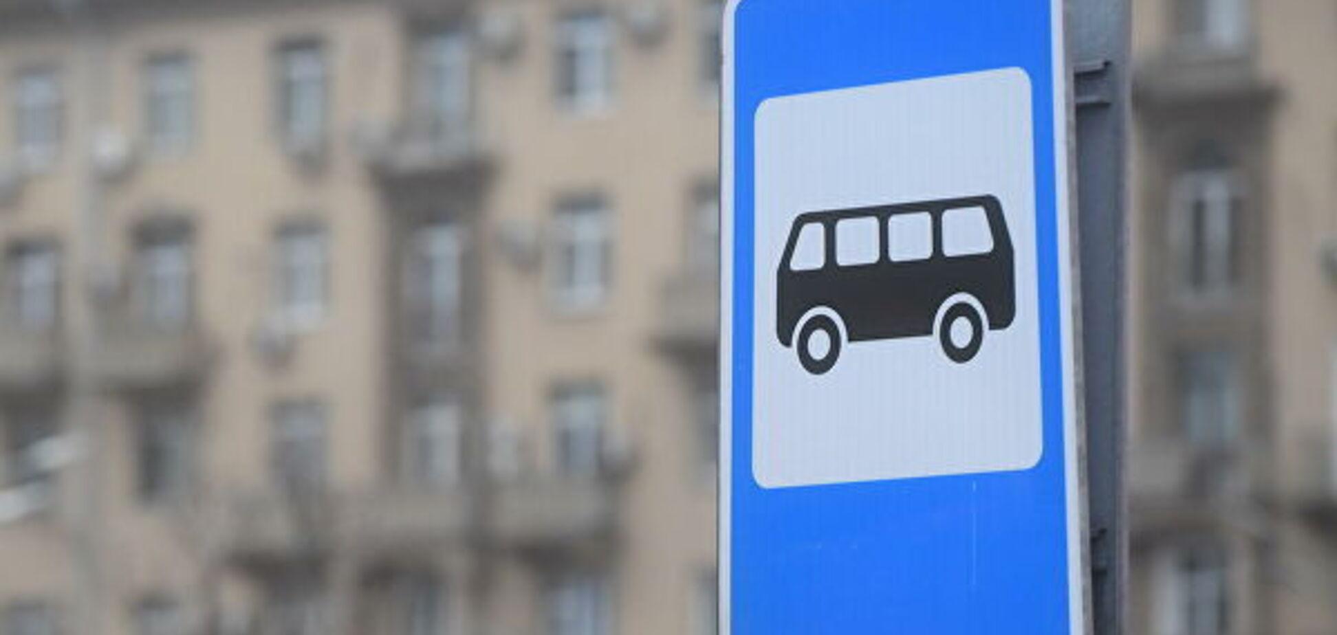 У центрі Дніпра зміняться кінцеві зупинки двох маршрутів: деталі