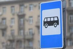 В центре Днепра <strong>изменятся конечные остановки</strong> двух маршрутов: детали