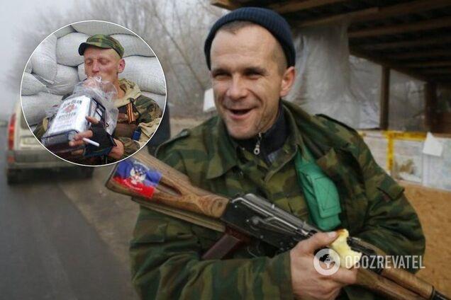 """""""Уряд"""" так званої Донецької народної республіки ухвалив """"постанову"""" """"Про затвердження переліку стратегічно важливих товарів і ресурсів"""""""
