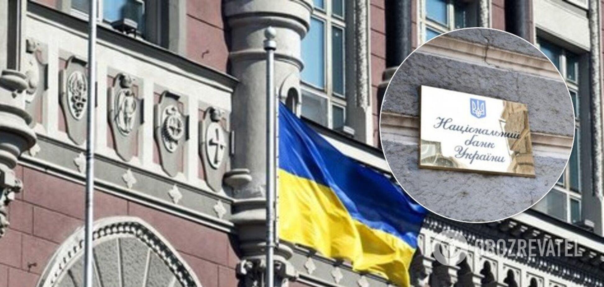 В Україні продаватимуть долари по-новому: НБУ опублікував правила