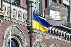 НБУ снизил учетную ставку: как это отразится на украинцах