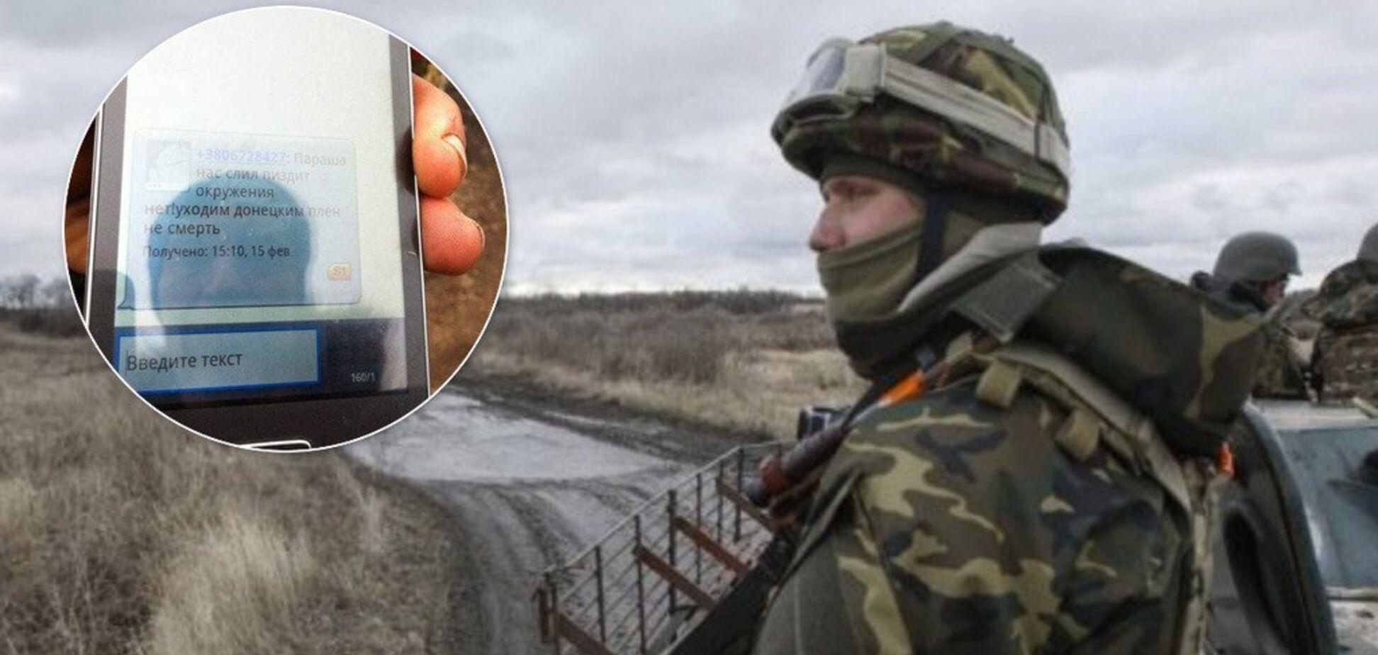 'Разведение сил – не позор, а первый шаг к миру': что стоит за SMS-атаками на бойцов ВСУ