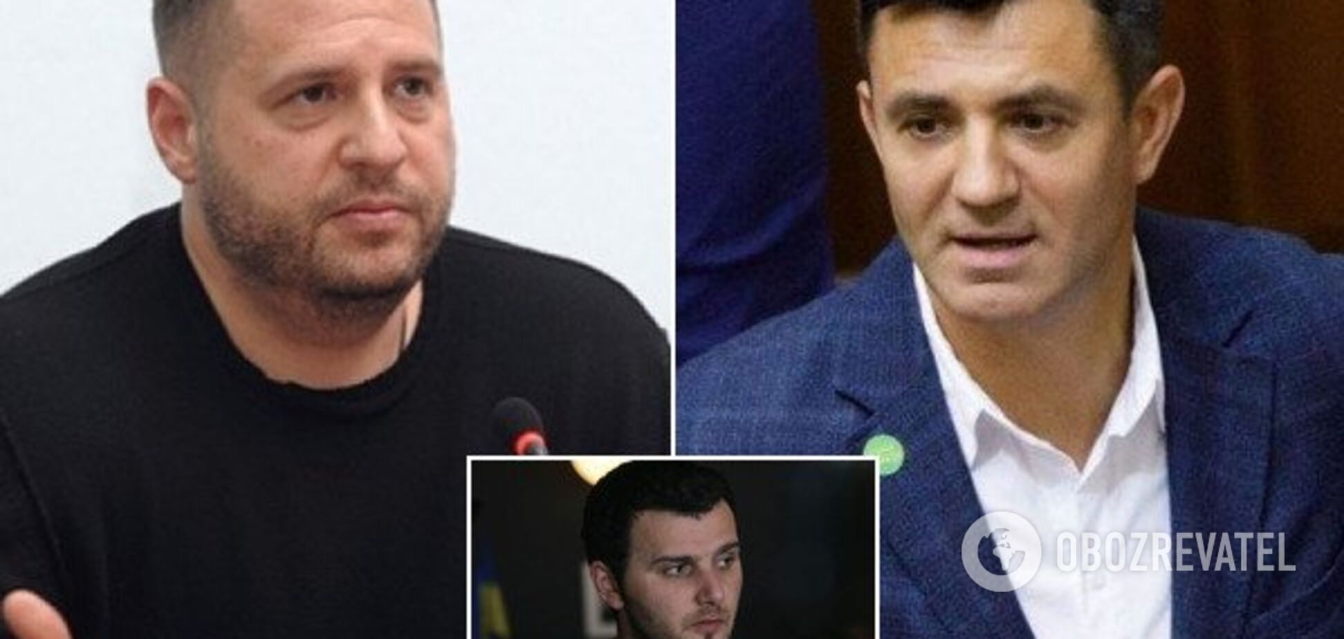 Ермак планирует сделать Тищенко 'смотрящим' по Киеву?